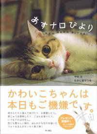 asunarobiyori.jpg