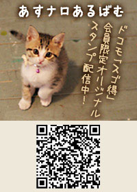 bn_asaunaroalbum.jpg