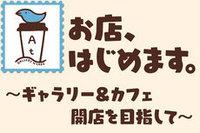 bn_cafe.jpg
